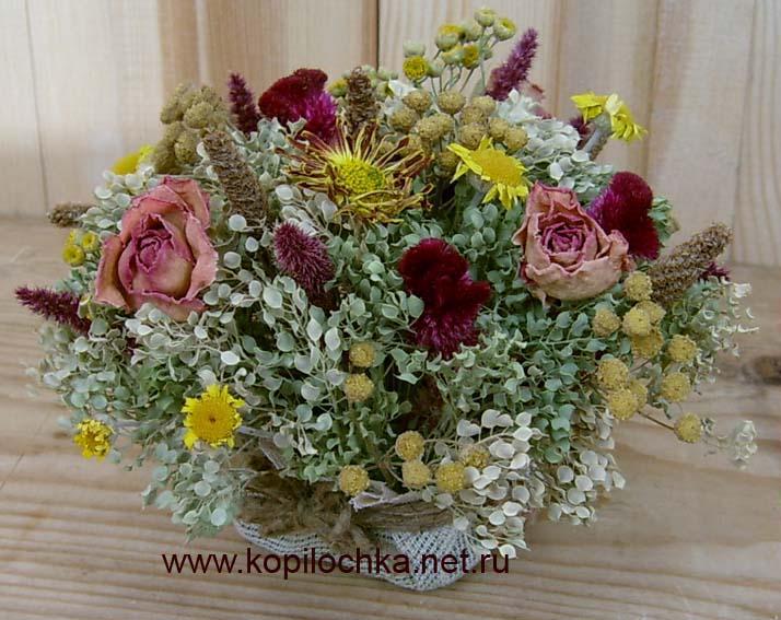 Букет из сухих цветов сделать своими руками